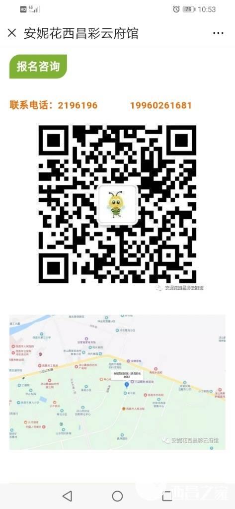 20190617_58682_1560740325837.jpg