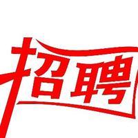 金阳县2016年下半年公开考聘机关事务服务管
