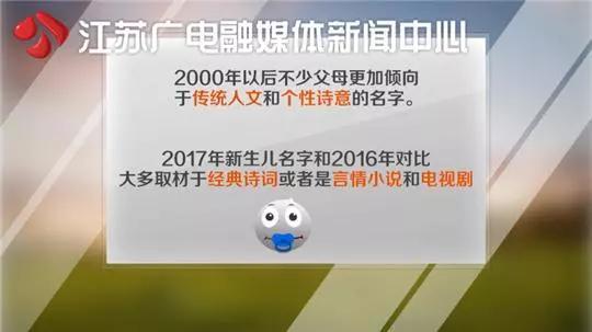 微信图片_20180112153412.jpg